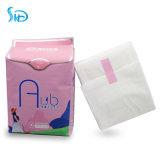 卫生巾  透气纯棉卫生巾