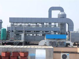 吸附催化燃烧装置 环保设备
