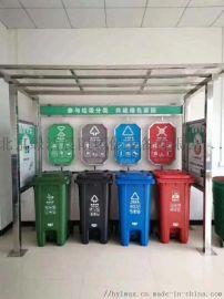 北京**垃圾分类亭桶站