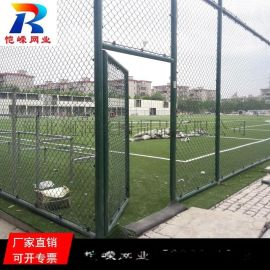 球场围网现货体育场围栏勾花网价格优惠