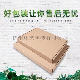 杭州纸箱厂 杭州市彩印包装厂供应杭州各地区纸箱