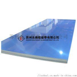 2024航空铝板 2024O态铝板