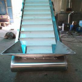食品专用不锈钢输送机 生产线输送皮带现货 Ljxy