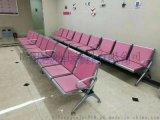 廠家不鏽鋼公共座椅 -等候椅-不鏽鋼排椅廠家