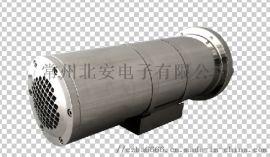 防爆热成像摄像仪(防爆热成像护罩)