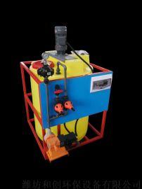 一体化加药装置/简易式水厂消毒设备