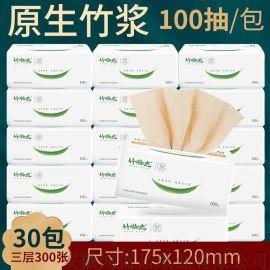 竹物志100抽抽纸餐巾纸面巾纸