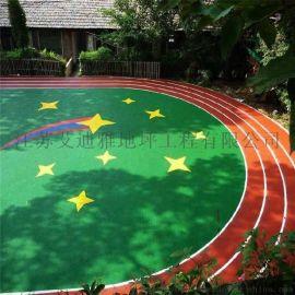南通EPDM颗粒厂家承接儿童游乐场幼儿园运动场施工