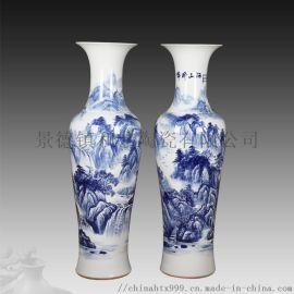 落地花瓶 客厅大号 陶瓷器落地大花瓶