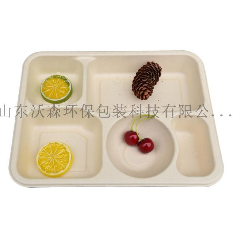 小麥秸稈食具 ,一次性環保食具,外賣打包盒