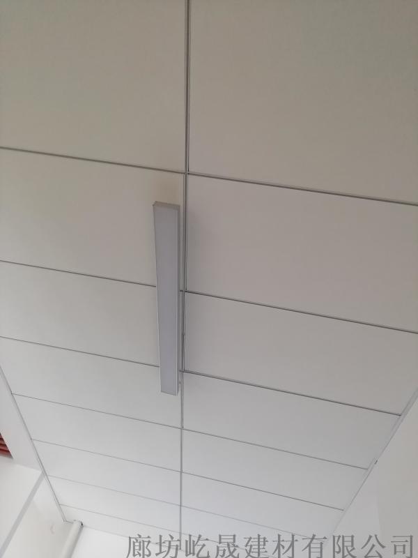 吸音复合天花板 降噪玻纤岩棉板 中顶屹晟