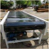 柔性鏈輸送機 鏈板流水線設備 Ljxy 專用可轉彎