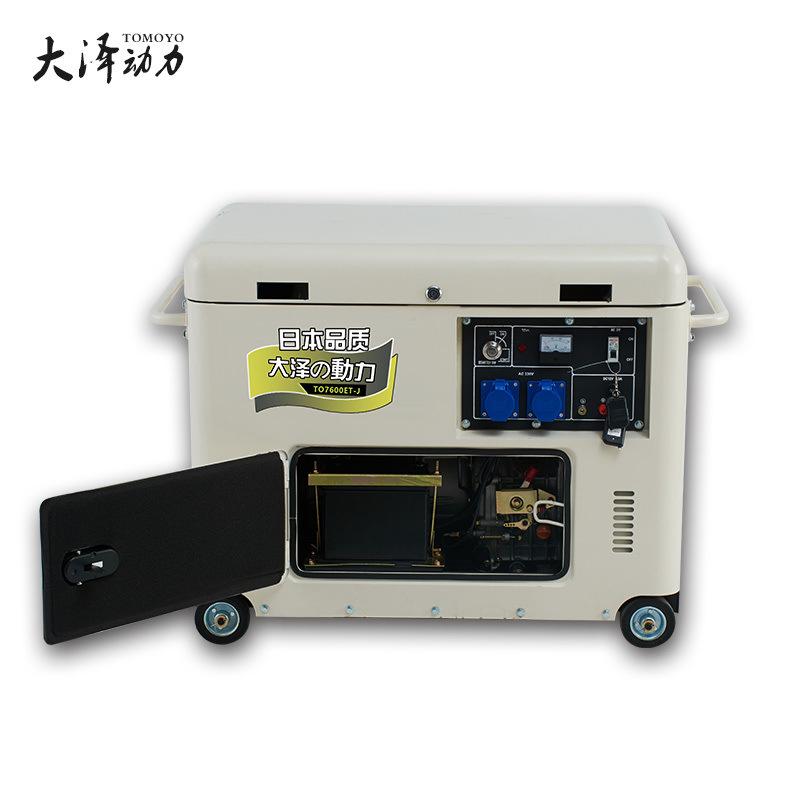 大澤動力6kw靜音柴油發電機TO7600ET-J