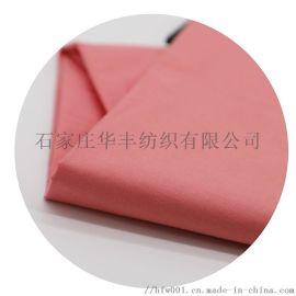 涤棉染色布出口200TC床单面料