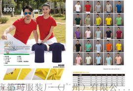 南京纯棉T恤短袖T恤定制加生产厂家电话