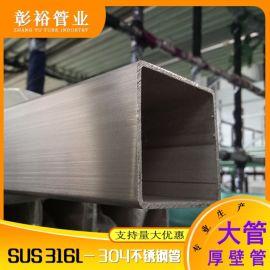 75*75*5.0mm316l不锈钢管焊接方法