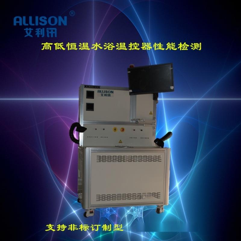 高低温油槽 QX-HD32B