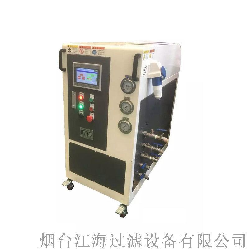 乳化液淨化神器——過濾、除臭、殺菌神器