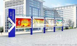 陕西宣传栏 陕西小区宣传栏 社区宣传栏制作厂家 广告牌制作