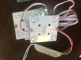 高压220V 软膜天花  灯 四灯方块   灯
