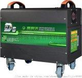 廚房油煙機清洗設備D6二合一高壓清洗機