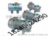 安陽振動器供應安振牌ZF150平板式振動器系列
