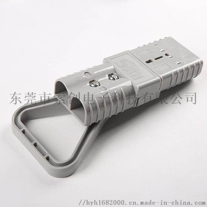 350A600V电源连接器 SB350安德森插头