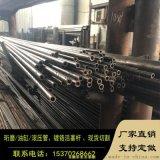 高精密 304不锈钢小口径精密无缝管