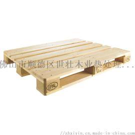 经过熏蒸热处理的木箱【世壮木箱】佛山木箱生产厂家