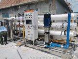 电渗析设备_双极反渗透设备公司_静海水处理
