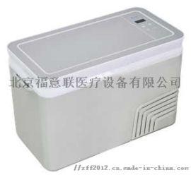 -20度冷冻试剂便携冰箱