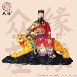 孙思邈 华佗 骑虎药王神像图片 玻璃钢材质佛像厂家