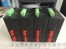 工业级RS232/485光纤环网自愈模块