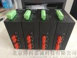 工業級RS232/485光纖環網自愈模組