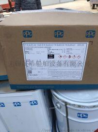 PPG庞贝捷丙烯酸漆56厂家直发