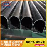 不锈钢生产厂家加工定制不锈钢D型管30*40