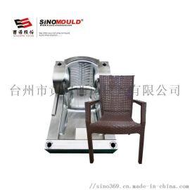 西诺气辅椅子模具 注塑模具气辅成型 塑料气辅模