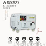 12KW柴油發電機推薦規格