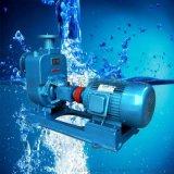 沁泉 40ZW20-15型自吸泵,无堵塞排污泵