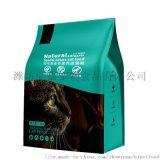 貝可恩三種肉成貓糧 低鹽低油 貓糧OEM貼牌代工