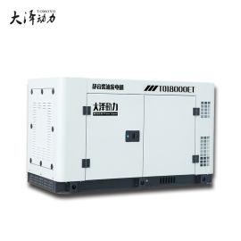 小型静音10kw水冷柴油发电机