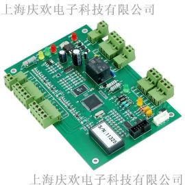 SMT打样 元器件采购 组装测试