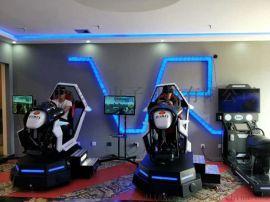 广州VR赛车厂家 模拟赛车VR设备