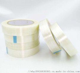 pet保护膜 生产厂家 玻璃表面保护膜