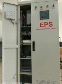EPS应急电源3kw-4kw-5kw主机报价