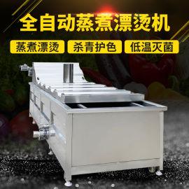 豌豆粒漂烫风干流水线 毛豆粒清洗速冻成套设备