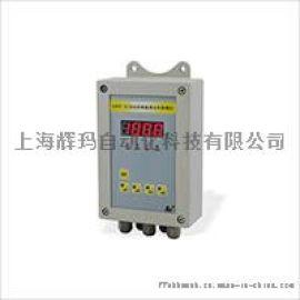 水泥厂用温度远传监测仪XTRM-4215AG