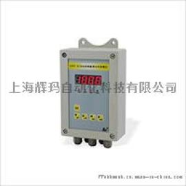 水泥厂用温度远传监测仪