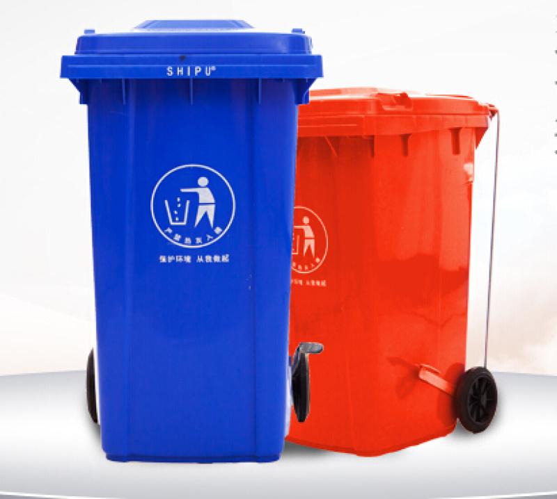 安康240L分類垃圾桶,4色分類垃圾桶品牌廠家