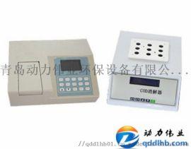 疾控专用水质COD测定仪DL-500型经济型
